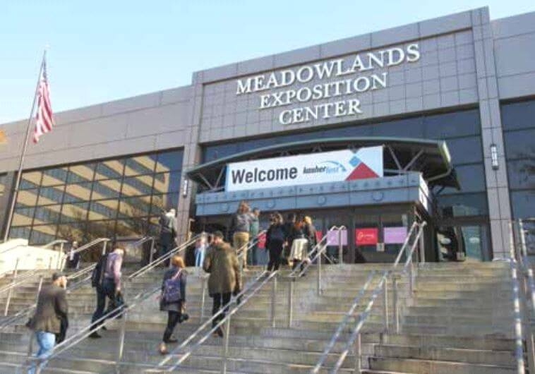 Meadowlands Exposition Center in Secaucus, New Jersey (photo credit: HOWARD BLAS)